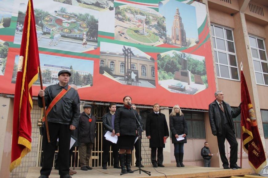 Коммунисты Кривого Рога рассказали молодым активистам, что в СССР всем давали квартиры, а сейчас одни наркоманы и фашисты  (ФОТОРЕПОРТАЖ), фото-16