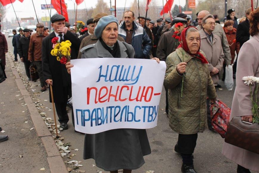 Коммунисты Кривого Рога рассказали молодым активистам, что в СССР всем давали квартиры, а сейчас одни наркоманы и фашисты  (ФОТОРЕПОРТАЖ), фото-10