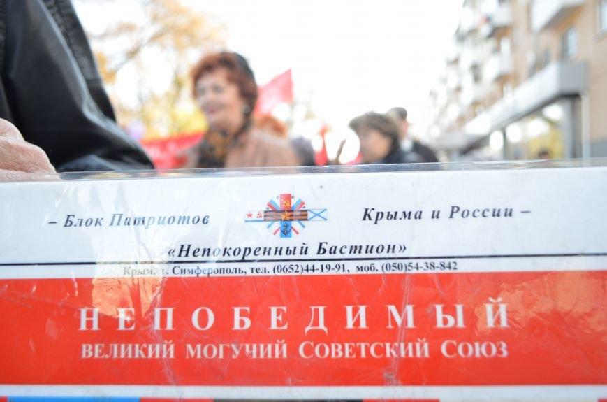 ФОТОРЕПОРТАЖ: В Симферополе коммунисты вышли на митинг с красными знаменами и портретами Сталина, фото-7