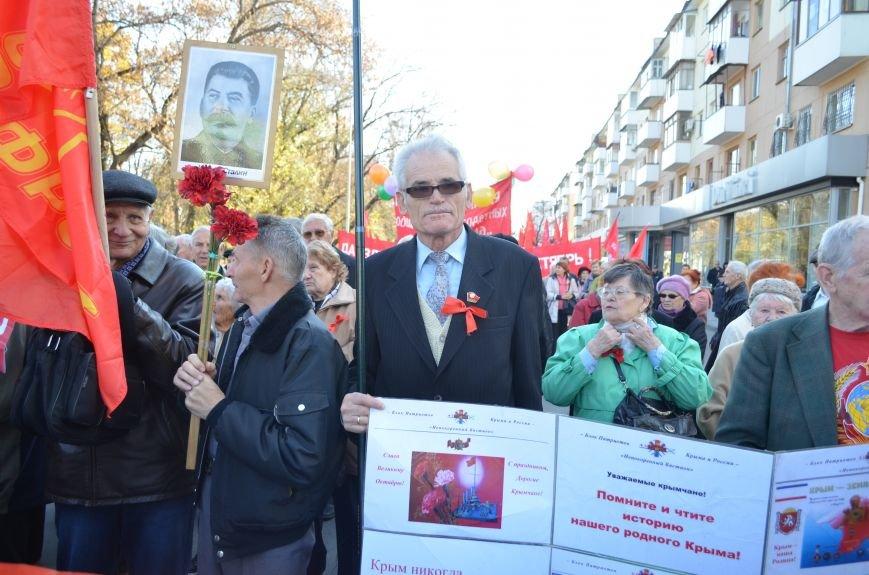 ФОТОРЕПОРТАЖ: В Симферополе коммунисты вышли на митинг с красными знаменами и портретами Сталина, фото-5
