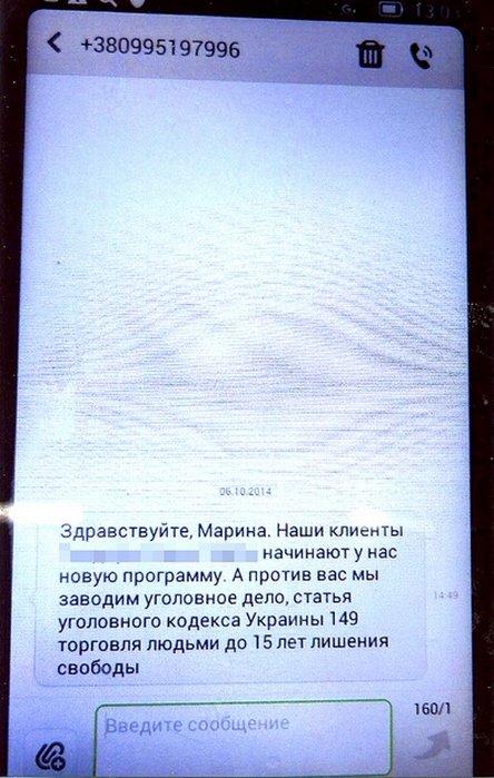 SMS Marina