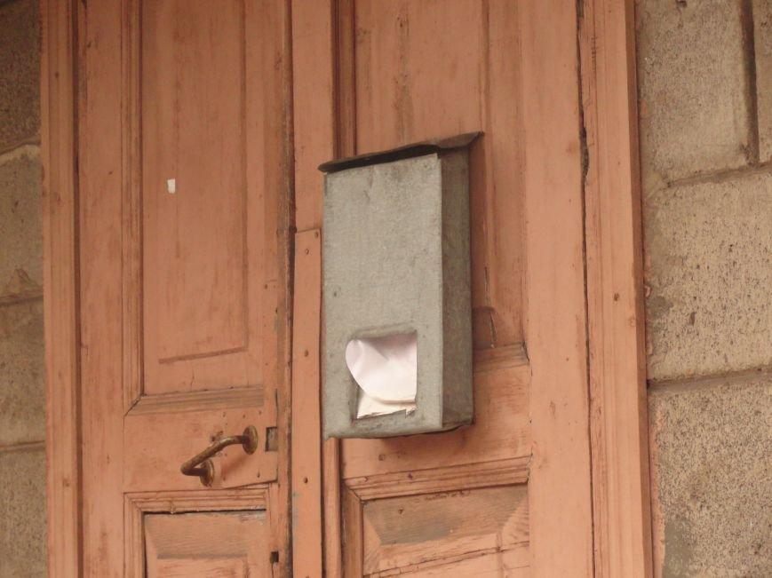 Фотопятница: «Почтовый ящик - раритет века интернет-почты», фото-15