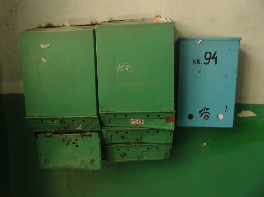 Фотопятница: «Почтовый ящик - раритет века интернет-почты», фото-18