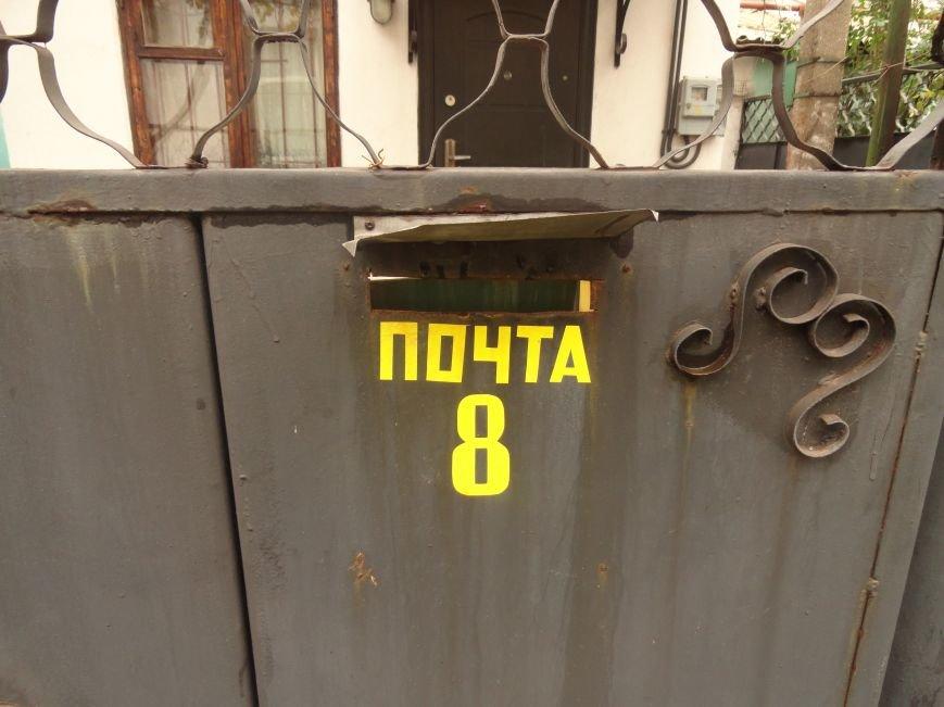 Фотопятница: «Почтовый ящик - раритет века интернет-почты», фото-5