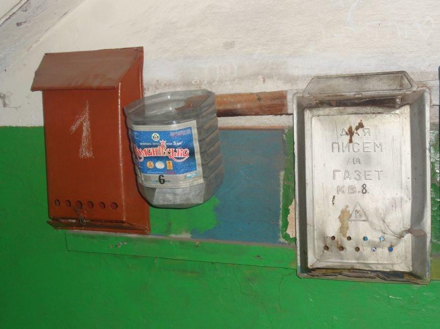 Фотопятница: «Почтовый ящик - раритет века интернет-почты», фото-29
