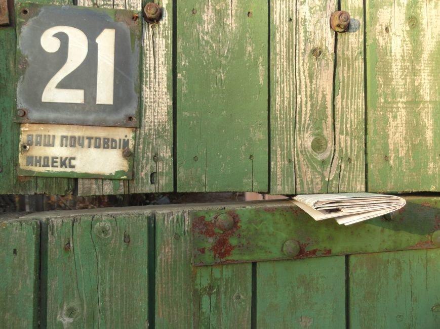 Фотопятница: «Почтовый ящик - раритет века интернет-почты», фото-25
