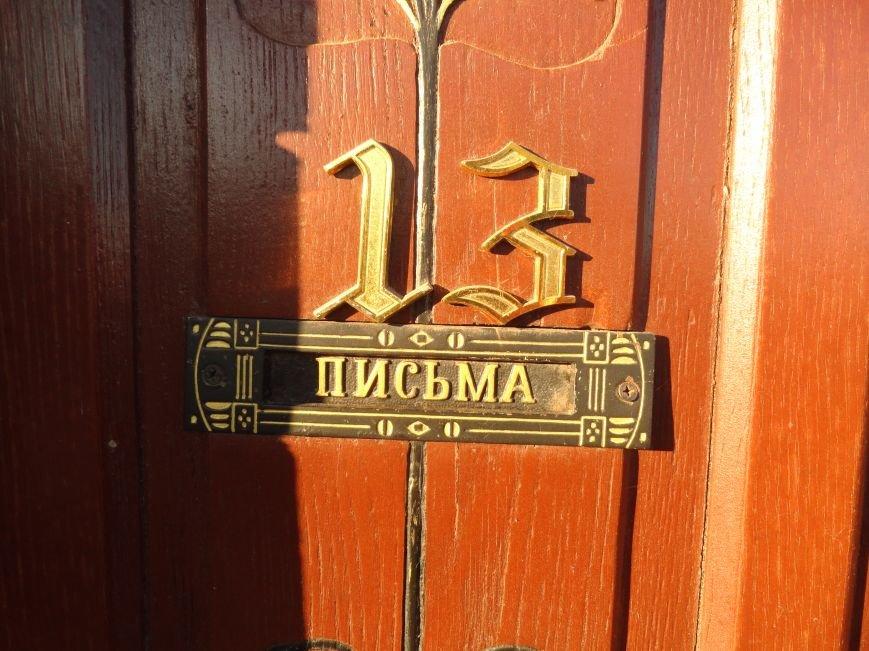 Фотопятница: «Почтовый ящик - раритет века интернет-почты», фото-24
