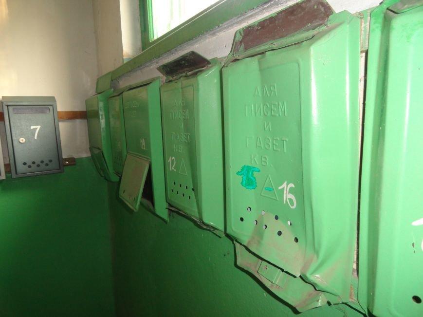 Фотопятница: «Почтовый ящик - раритет века интернет-почты», фото-28