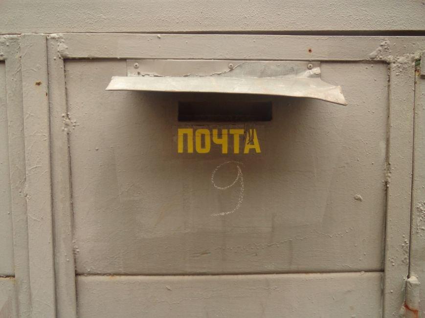 Фотопятница: «Почтовый ящик - раритет века интернет-почты», фото-27