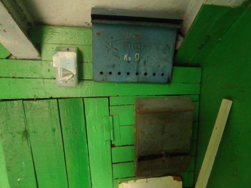 Фотопятница: «Почтовый ящик - раритет века интернет-почты», фото-16