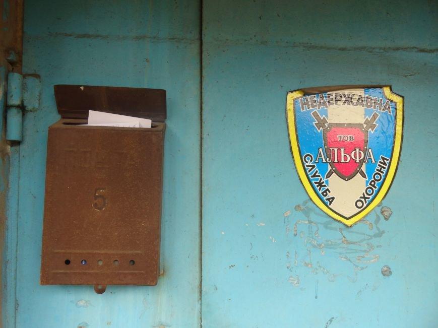 Фотопятница: «Почтовый ящик - раритет века интернет-почты», фото-2