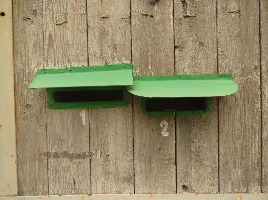 Фотопятница: «Почтовый ящик - раритет века интернет-почты», фото-30