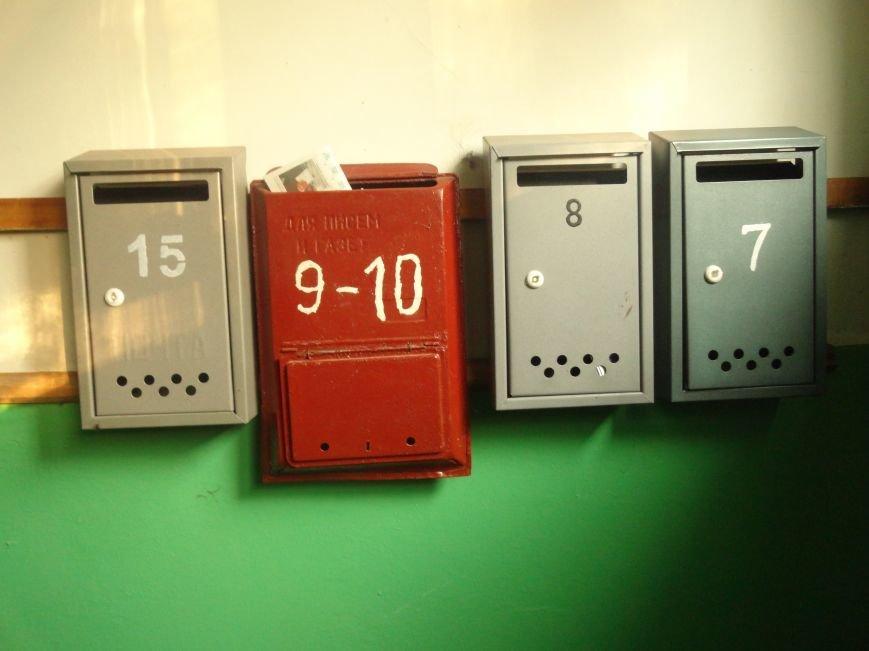 Фотопятница: «Почтовый ящик - раритет века интернет-почты», фото-21