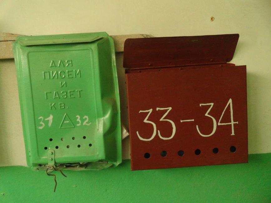 Фотопятница: «Почтовый ящик - раритет века интернет-почты», фото-20