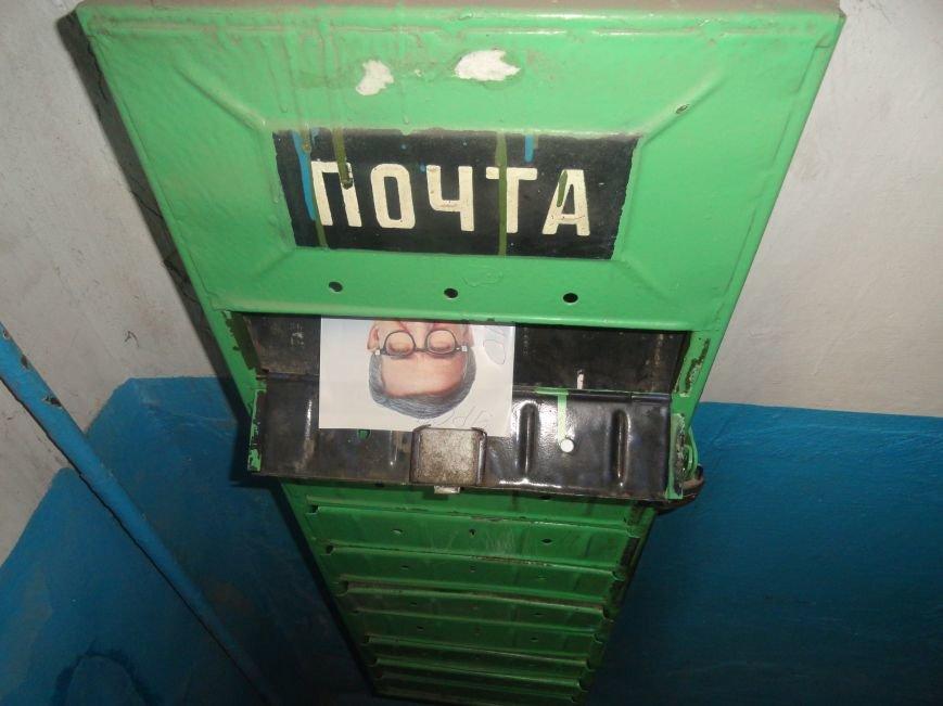 Фотопятница: «Почтовый ящик - раритет века интернет-почты», фото-9
