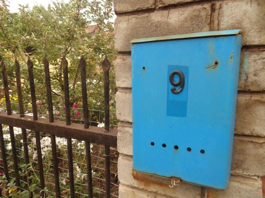 Фотопятница: «Почтовый ящик - раритет века интернет-почты», фото-13