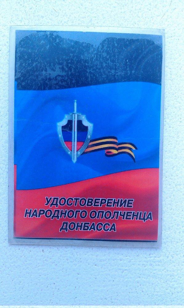 Задержанный в Чернигове боевик «ДНР» пойдет под суд, фото-1