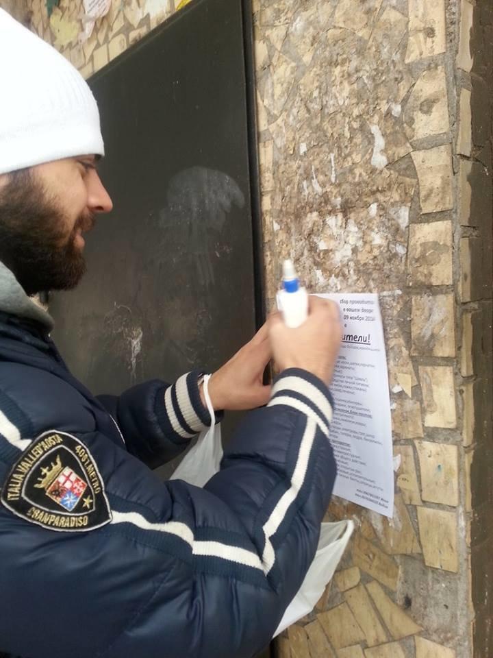Волонтер из Кривого Рога отвез «гуманитарку» батальону «Феникс» и организовывает новую акцию по сбору помощи бойцам (ФОТО), фото-12