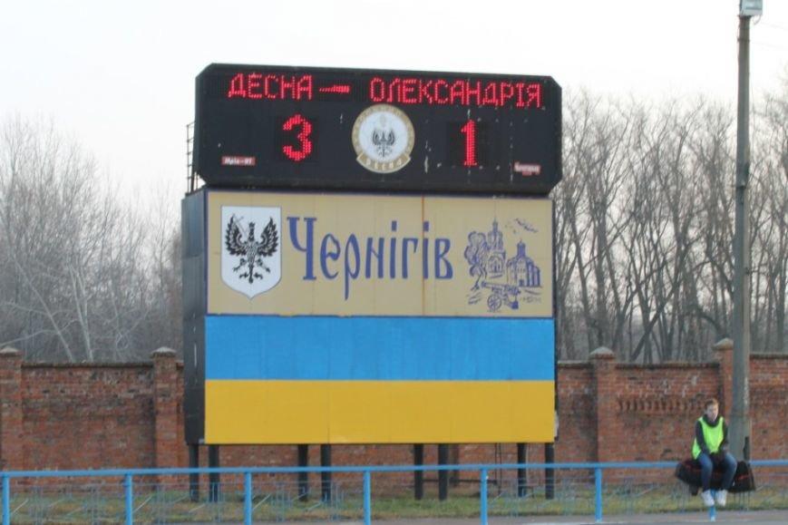 Черниговская «Десна» обыграла лидера первой лиги, фото-11