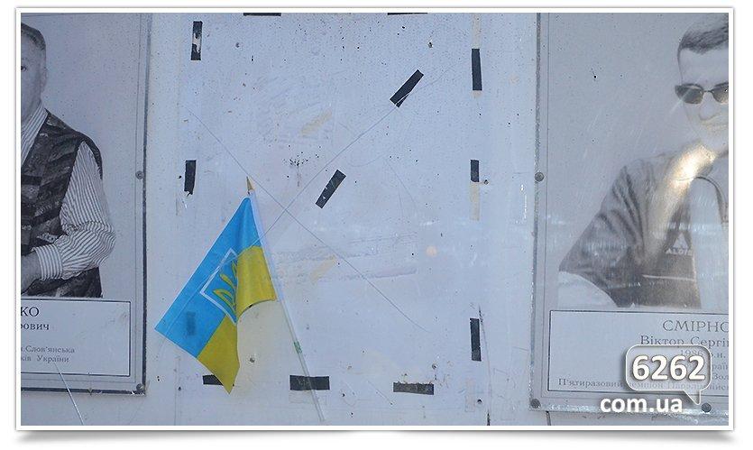 В Славянске сняли портрет И. Кобзона. (фото) - фото 3
