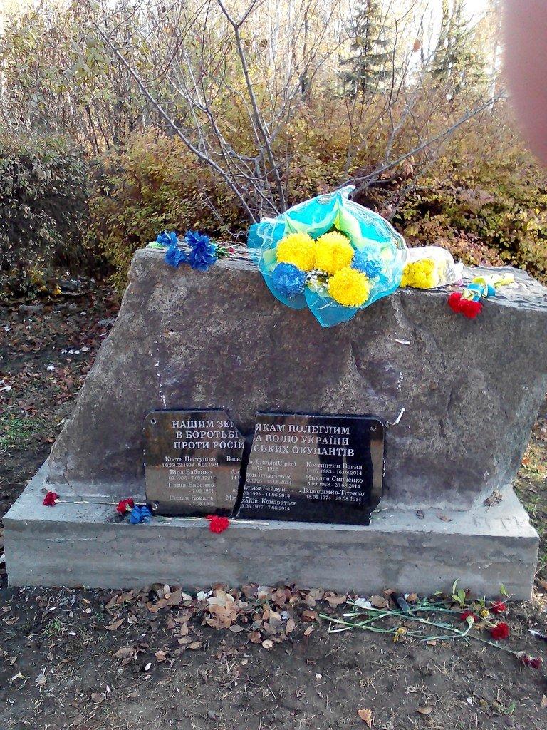 В Кривом Роге вандалы разбили мемориальную доску памяти погибшим в зоне  АТО бойцам (ФОТО), фото-2