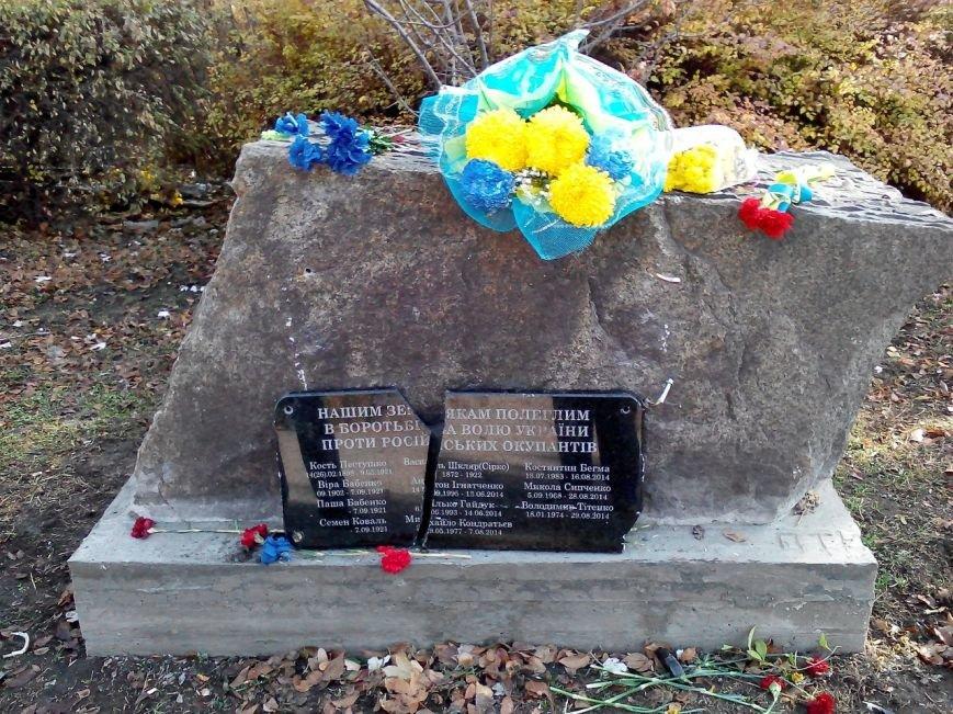 В Кривом Роге вандалы разбили мемориальную доску памяти погибшим в зоне  АТО бойцам (ФОТО), фото-1