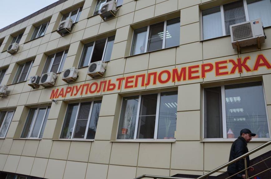 В Мариуполе вооруженные люди окружили здание «Мариупольтеплосети» (ФОТО+Дополняется), фото-8