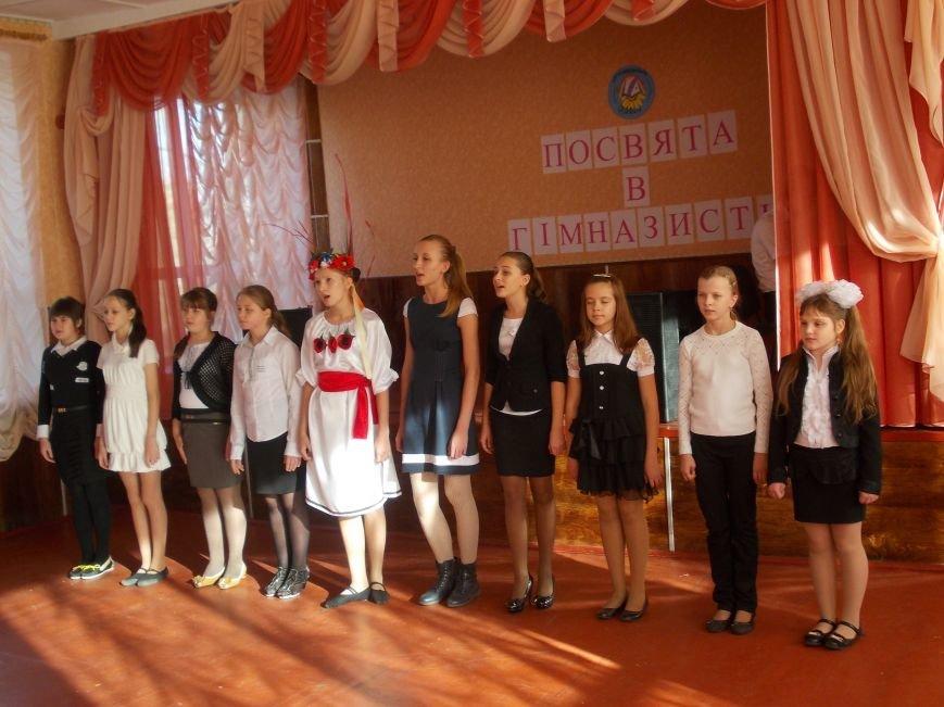В Красноармейском учебном заведении прошел праздник «Посвящение в гимназисты», фото-5