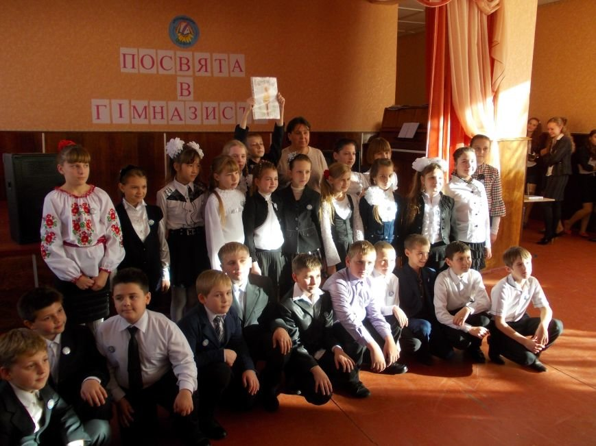 В Красноармейском учебном заведении прошел праздник «Посвящение в гимназисты», фото-1