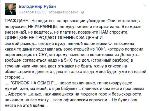 Screenshot - 10.11.2014 - 15:08:15