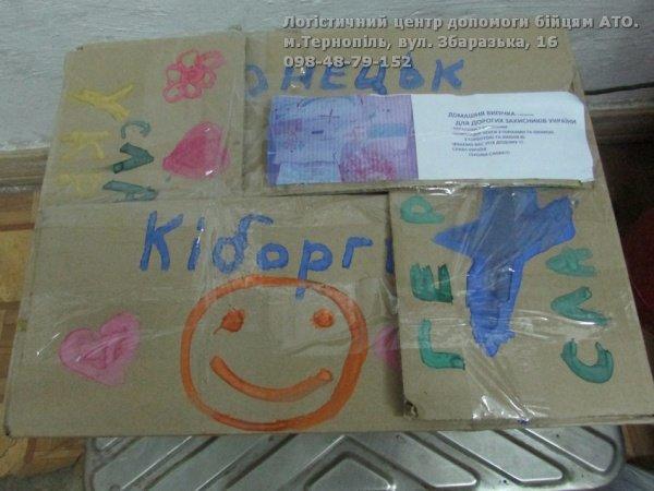 З Тернополя повезли смаколики на Схід для учасників АТО (фото), фото-2