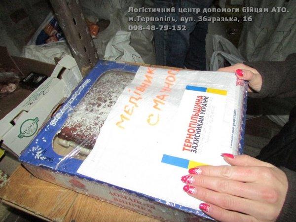 З Тернополя повезли смаколики на Схід для учасників АТО (фото), фото-1