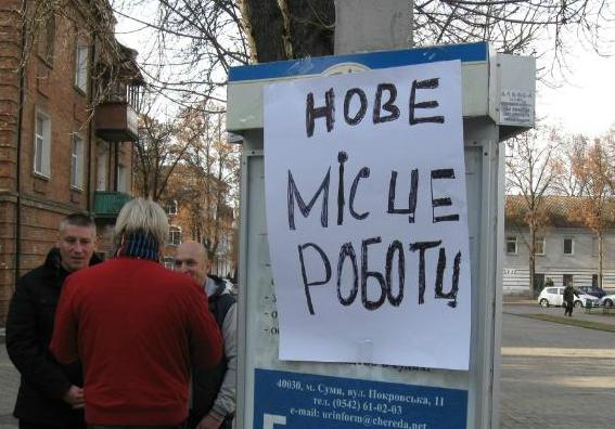 Начальник комимущества выиграл суд, за который мэру Сум придется заплатить около 2000 грн (ФОТО+ВИДЕО), фото-1