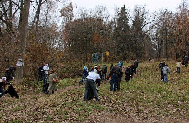 Тернопільські активісти прибрали парк «Загребелля» (фото), фото-1