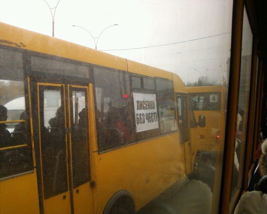 «Лысенко без чести»: в сумских маршрутках появились провокационные таблички (ФОТО), фото-1