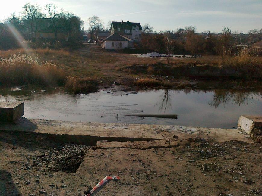 Новый мост в Кировограде обещают построить до конца года (фото), фото-7