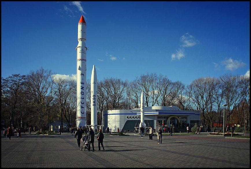 парк ракет2