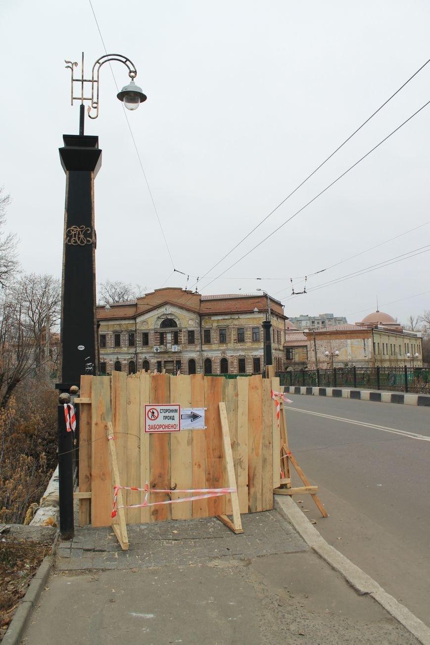В Сумах  разрыли Троицкий мост: «Сумыоблэнерго» прокладывает электросиловой кабель (ФОТО), фото-1