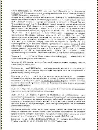 Screenshot - 11.11.2014 - 15_30_40