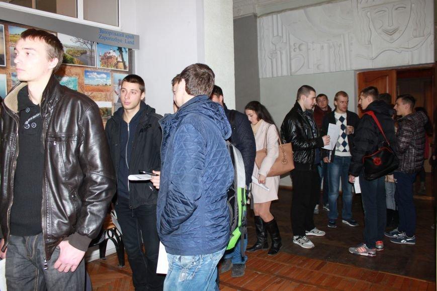 Запорожские студенты сдали кровь для раненных бойцов АТО (ФОТО), фото-1