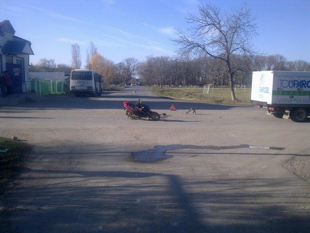 напрвление движения скутера