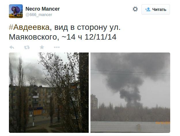 Авдеевка в черном дыму (ФОТО), фото-1