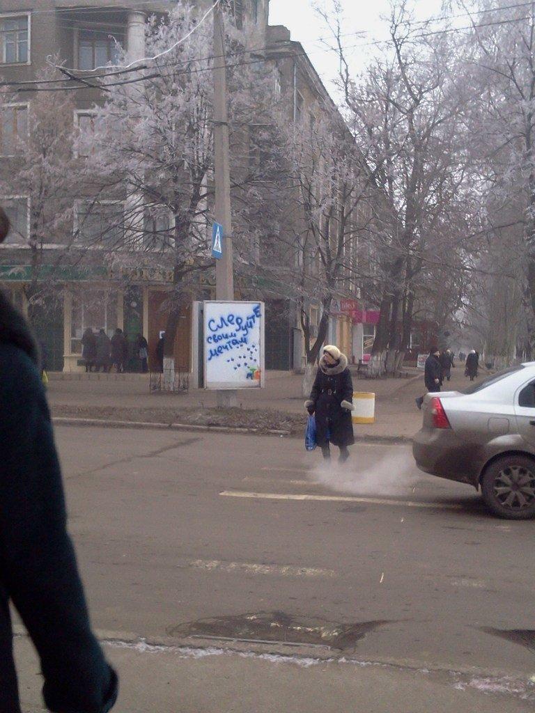 Жизнь в Горловке: голод, разруха и страх,- рассказ бывшего ДНРовца, фото-4
