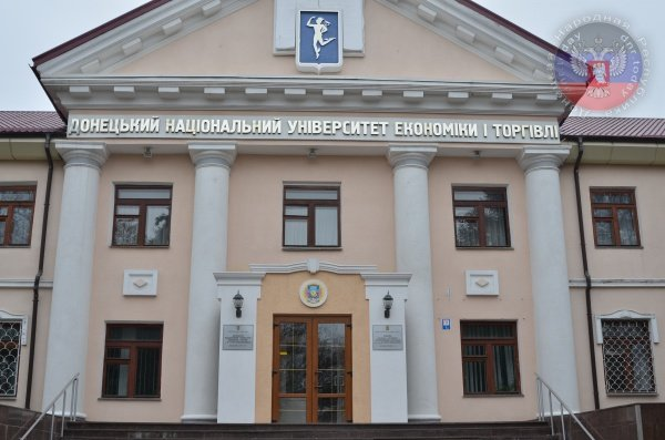 Ректор Донецкого экономического университета заявила, что ее вуз не переедет в Кривой Рог (ФОТО), фото-5