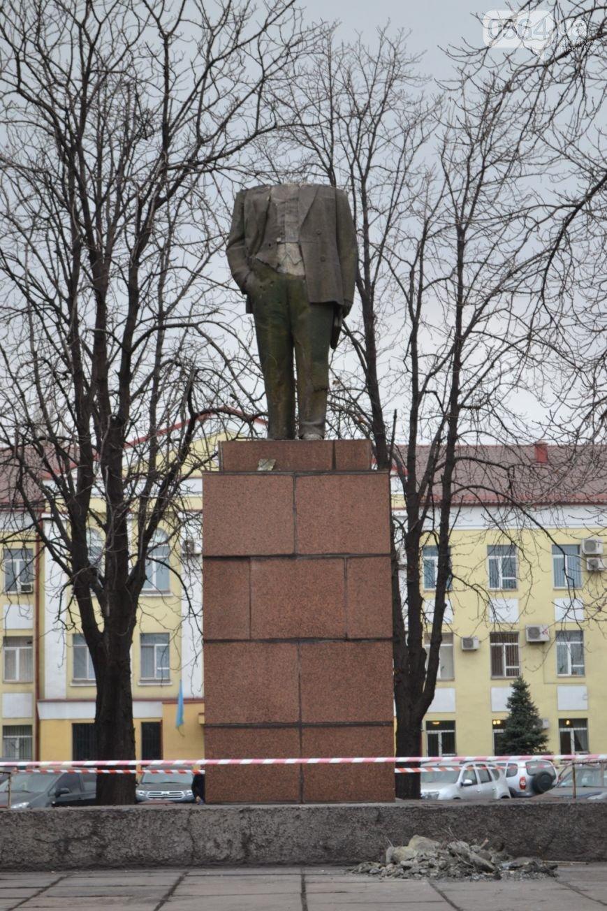 В Кривом Роге повалили последние памятники Ленину и требовали люстрировать чиновников, фото-2