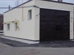 В Криворожской «80-ке» установили котельную, которой управляют через Интернет (ФОТО), фото-1