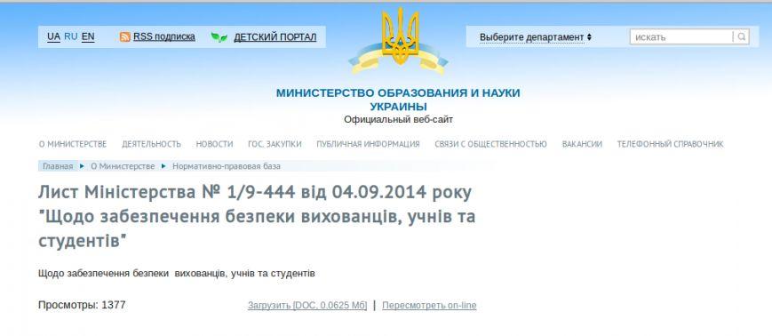 Screenshot - 13.11.2014 - 09:48:13