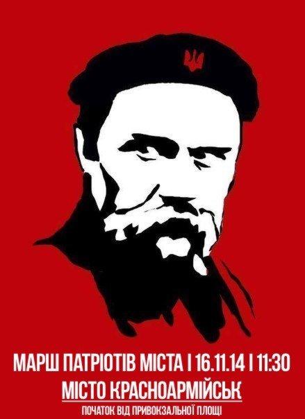 В воскресенье в Красноармейске состоится «Марш патриотов», фото-2