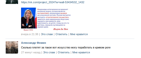 Screenshot - 13.11.2014 - 10:52:19