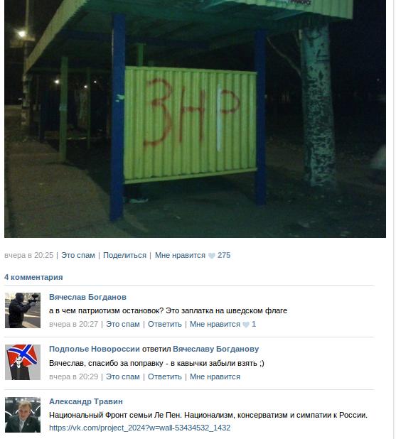 Screenshot - 13.11.2014 - 10:52:11